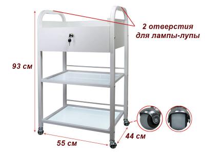 Тележка косметологическая с ящиком и стеклянными полками мод. 009