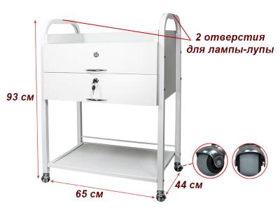 Тележка косметологическая на 2 полки с двумя ящиками мод. 012