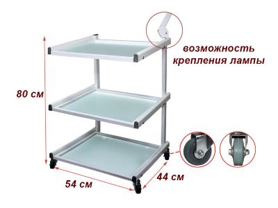 Тележка косметологическая на 3 полки модель 022 стекло