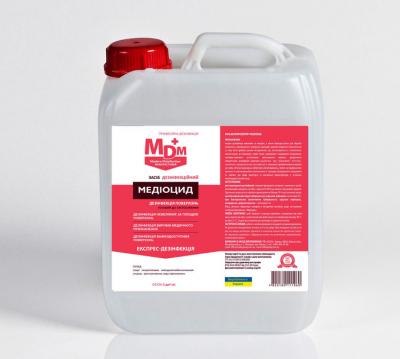 Медиоцид 5л