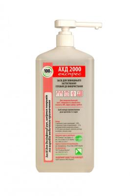 АХД 2000 экспресс 5 л