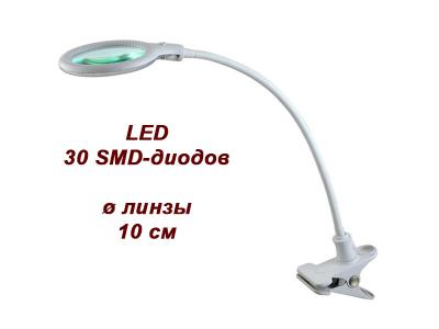 Лампа-лупа настольная 2014 LED 3D