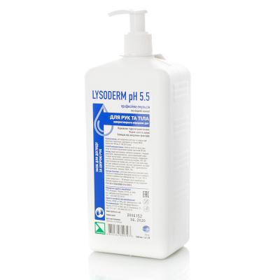 Лизодерм рН 5.5 1л