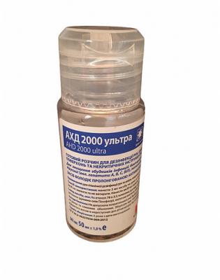 АХД 2000 ультра 50 мл