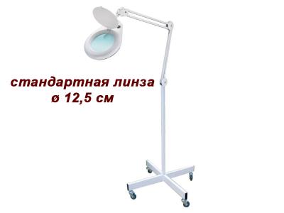 Лампа-лупа на штативе 8066+001 (3D / 5D)