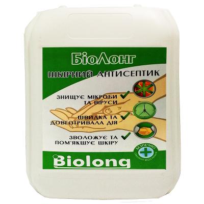 Биолонг кожный антисептик 5л
