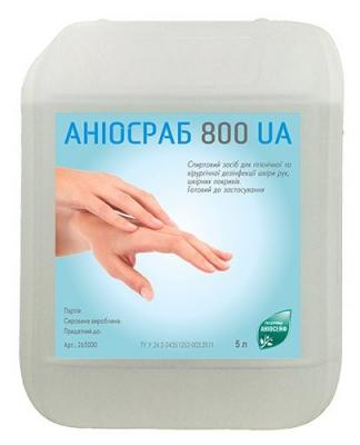Аниосраб 800 UA, 5л