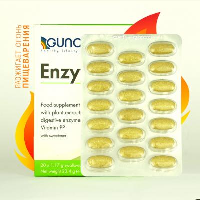 Enzy Formula ферменты