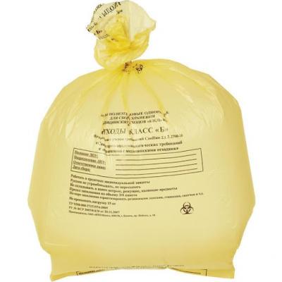 Пакеты полиэтиленовые одноразовые для сбора и хранения медицинских отходов «Киль-К» класса В (желтые)