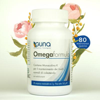 Omega Formula липидоснижающий комплекс