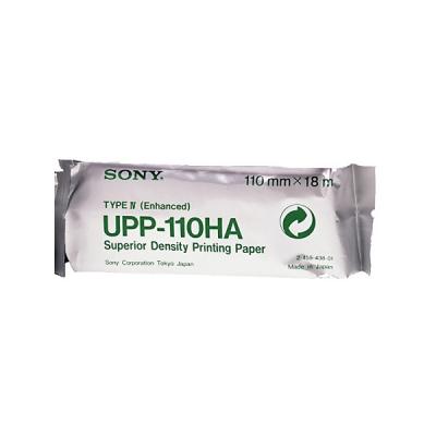 Бумага для УЗИ Sony UPP-110HA