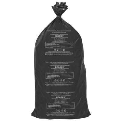 Пакеты для утилизации медицинских отходов класс Г (просроченные лек. ср-ва и др.)