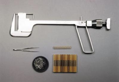 Ушиватель органов УО-40
