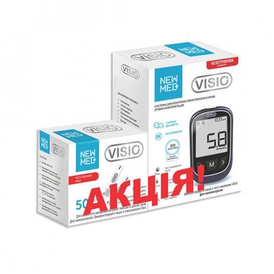 Система для контроля уровня глюкозы в крови Visio, 60 тест-полосок
