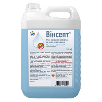 Мыло Винсепт жидкое антибактериальное на основе хлоргексидина 5 л